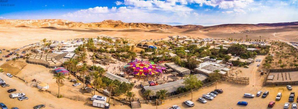 Desert Adventure #13 israel
