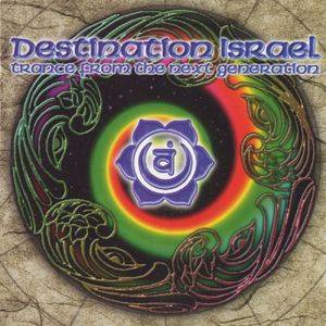 Destination Israel - Trance From The Next Generation