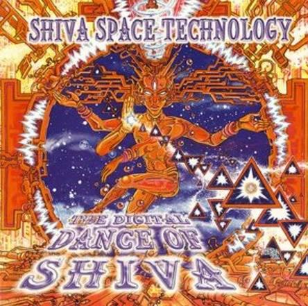 The Digital Dance Of Shiva