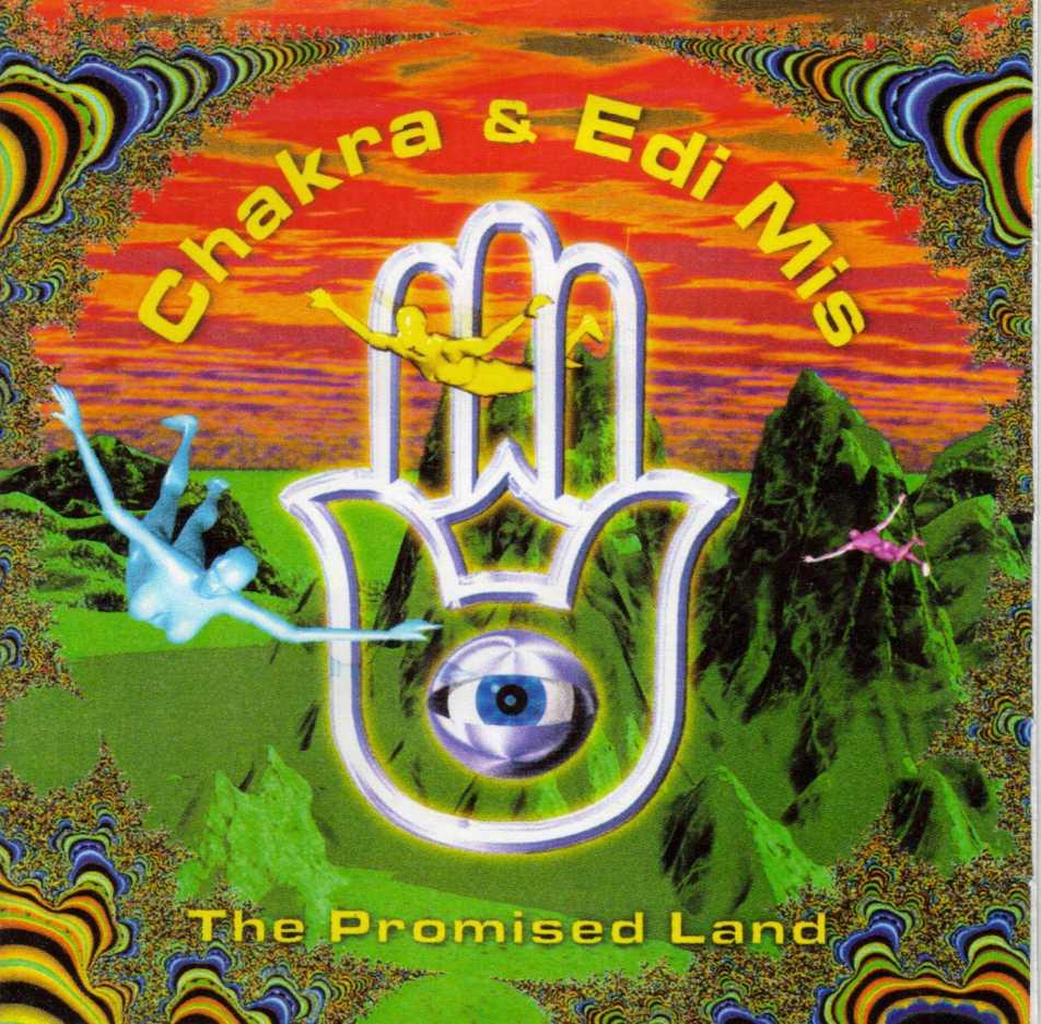 Classic Goa Trance CD CoversChakra Edi Mis