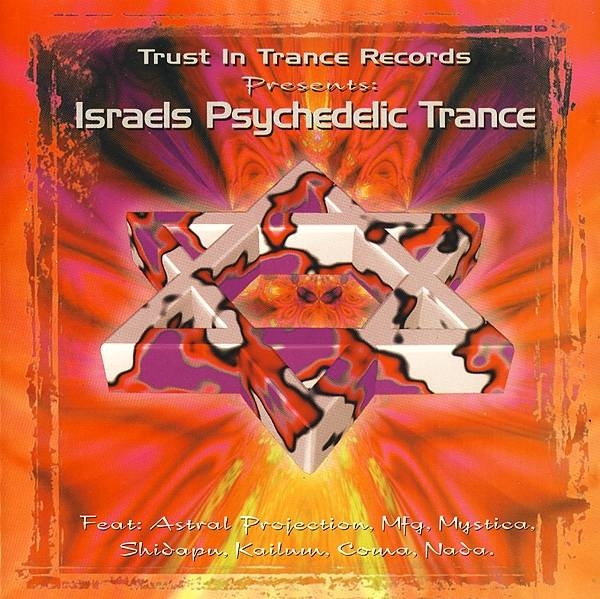 A Journey through Israeli Psytrance in the late 90s