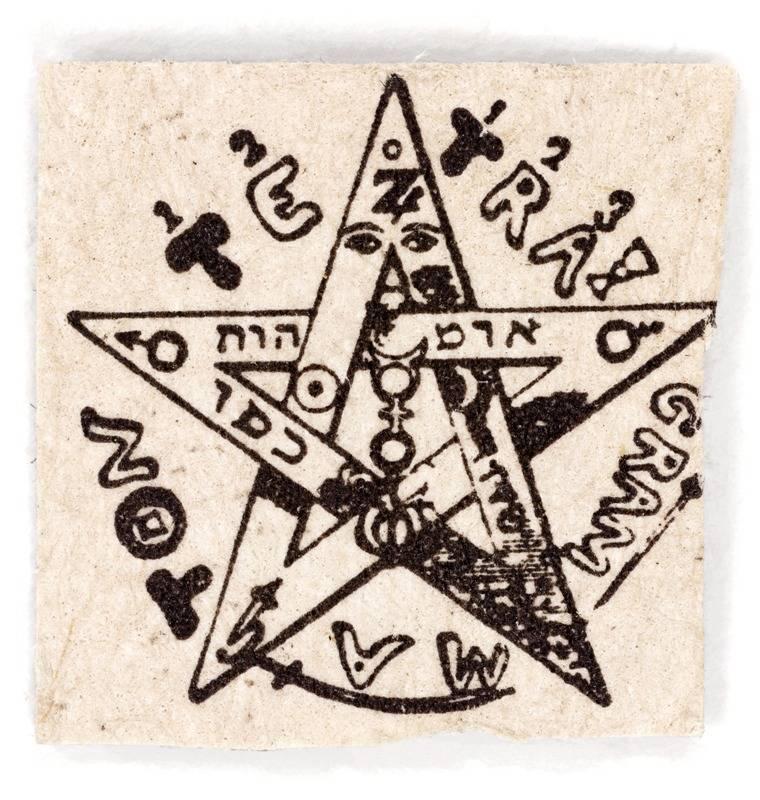 Tetragrammaton 1977_Blotter Baba